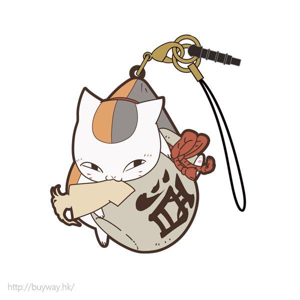 夏目友人帳 「貓咪老師・斑」掛飾 Pinched Strap: Nyanko Sensei【Natsume's Book of Friends】