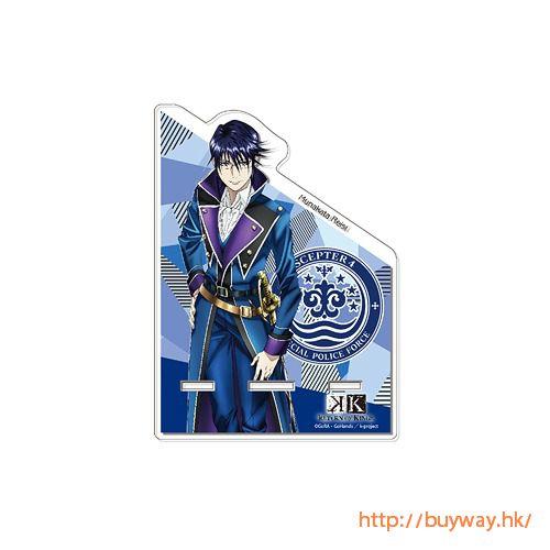 K 「宗像禮司」多功能站立架 Acrylic Multi Stand Munakata Reishi【K】