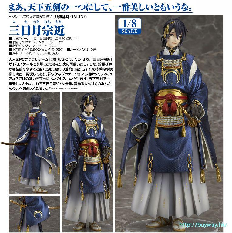 刀劍亂舞-ONLINE- 1/8「三日月宗近」 Mikazuki Munechika【Touken Ranbu -ONLINE-】