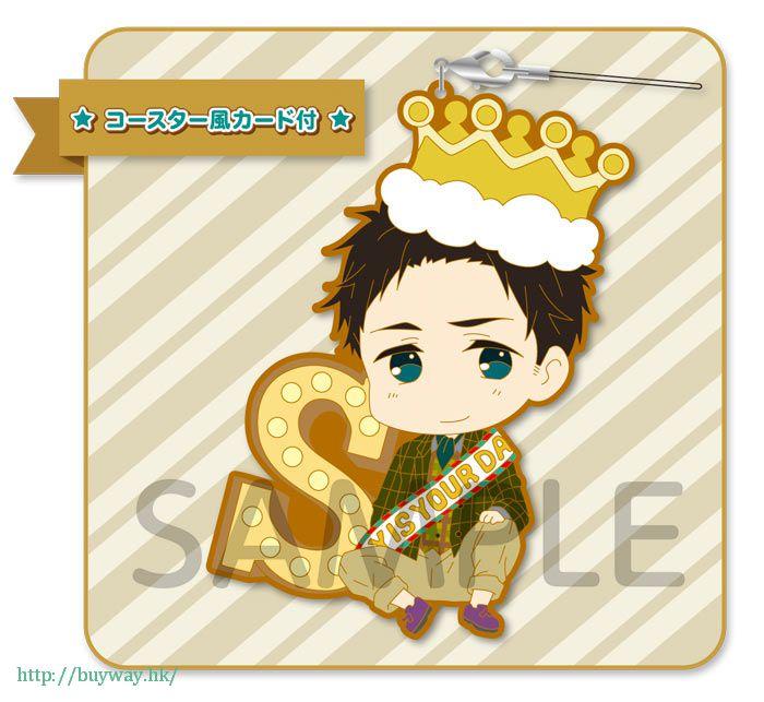 Free! 熱血自由式 「山崎宗介」TM Precious Birthday 橡膠掛飾 TM Precious Birthday Rubber Strap Sosuke Yamazaki【Free!】