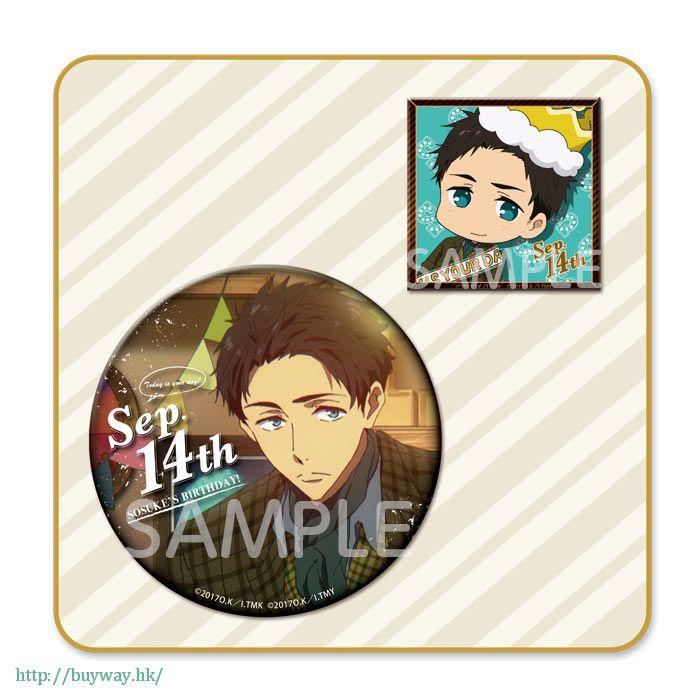 Free! 熱血自由式 「山崎宗介」TM Precious Birthday 徽章 (1 套 2 款) TM Precious Birthday Can Badge Set Sosuke Yamazaki【Free!】
