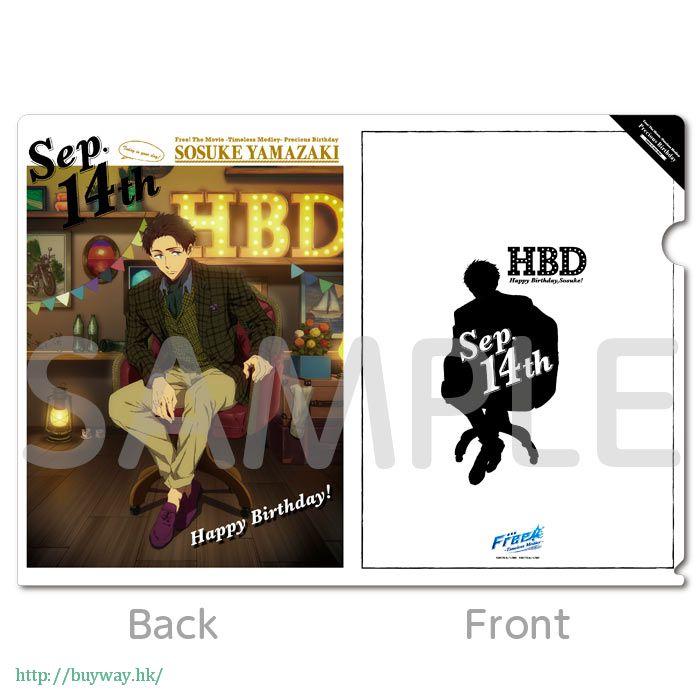 Free! 熱血自由式 「山崎宗介」TM Precious Birthday 文件套 TM Precious Birthday Clear File Sosuke Yamazaki【Free!】
