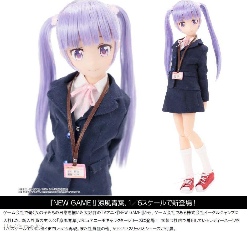 New Game! 1/6「涼風青葉」人偶娃娃 1/6 Pureneemo Character Series Suzukaze Aoba【New Game!】