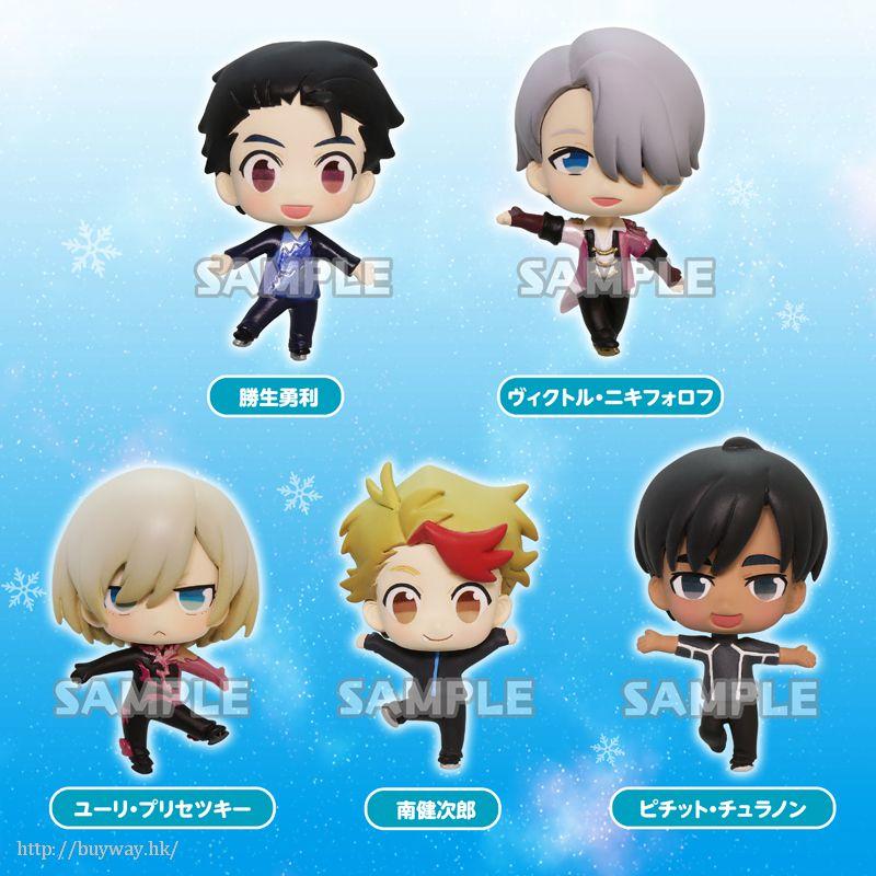 勇利!!! on ICE 迷你 Figure 盒玩 (6 個入) Collection Figure (6 Pieces)【Yuri on Ice】