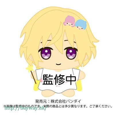 三麗鷗男子 「西宮諒」Little Twin Star 公仔 Narikiri Plush Nishimiya Ryo【Sanrio Danshi】