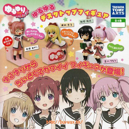 輕鬆百合 桌上迷你 Figure (1 套 4 款) Yururyuru Desktop Figure (4 Pieces)【YuruYuri】