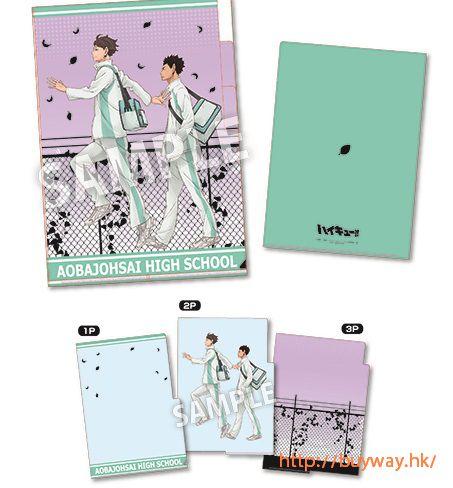 排球少年!! 「及川 + 岩泉」3 層文件套 3 Pocket Clear File Aoba Johsai Attendance【Haikyu!!】