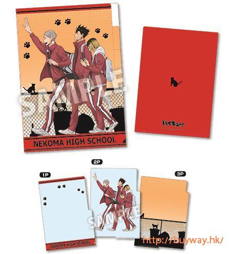 排球少年!! 「黑尾 + 孤爪 + 灰羽」3 層文件套 3 Pocket Clear File Nekoma Attendance【Haikyu!!】