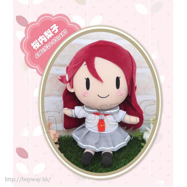 LoveLive! Sunshine!! 「櫻內梨子」公仔 Plush B Sakurauchi Riko【Love Live! Sunshine!!】