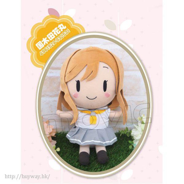 LoveLive! Sunshine!! 「國木田花丸」公仔 Plush G Kunikida Hanamaru【Love Live! Sunshine!!】