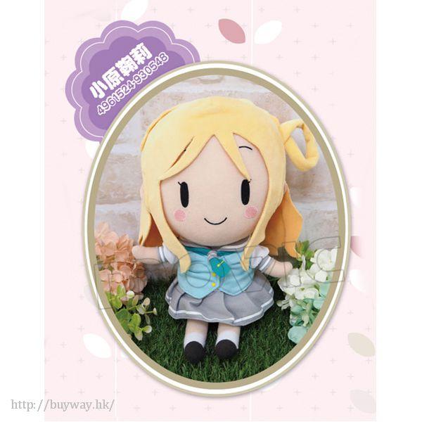 LoveLive! Sunshine!! 「小原鞠莉」公仔 Plush H Ohara Mari【Love Live! Sunshine!!】