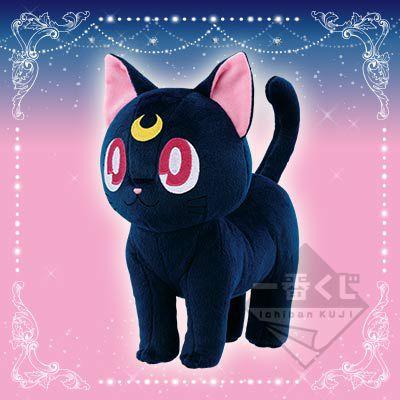 美少女戰士 B賞「露娜」公仔 (一番賞 Pretty Treasures) Ichiban Kuji Pretty Treasures Price B Luna【Sailor Moon】