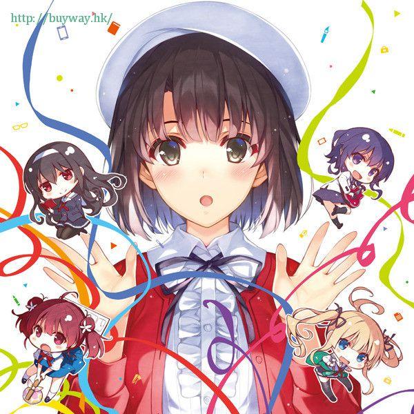 不起眼女主角培育法 CD Character Song Collection (期間生産限定盤) CD Character Song Collection Limited Edition【Saekano: How to Raise a Boring Girlfriend】