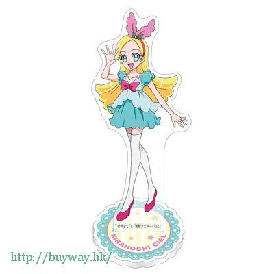 光之美少女系列 「綺羅星夏爾」亞克力企牌 Acrylic Stand Kirahoshi Ciel【Pretty Cure Series】