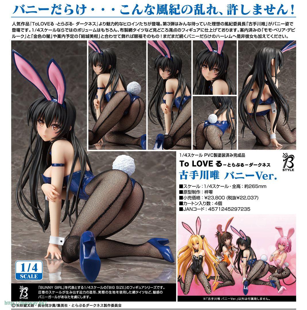 出包王女 Darkness B-STYLE 1/4「古手川唯」Bunny ver. B-STYLE 1/4 Kotegawa Yui Bunny Ver.【To Love-Ru Darkness】