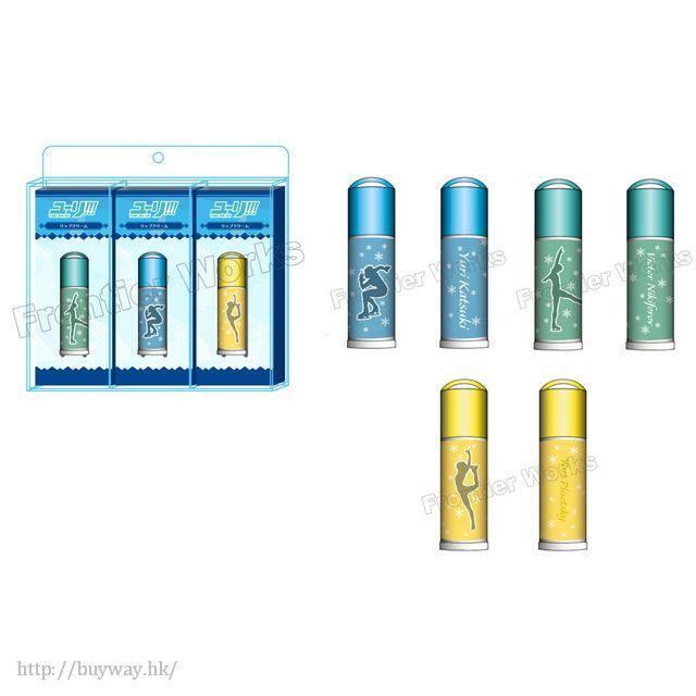 勇利!!! on ICE 潤唇膏 (1 套 3 款) lip Cream Set (3 Pieces)【Yuri on Ice】