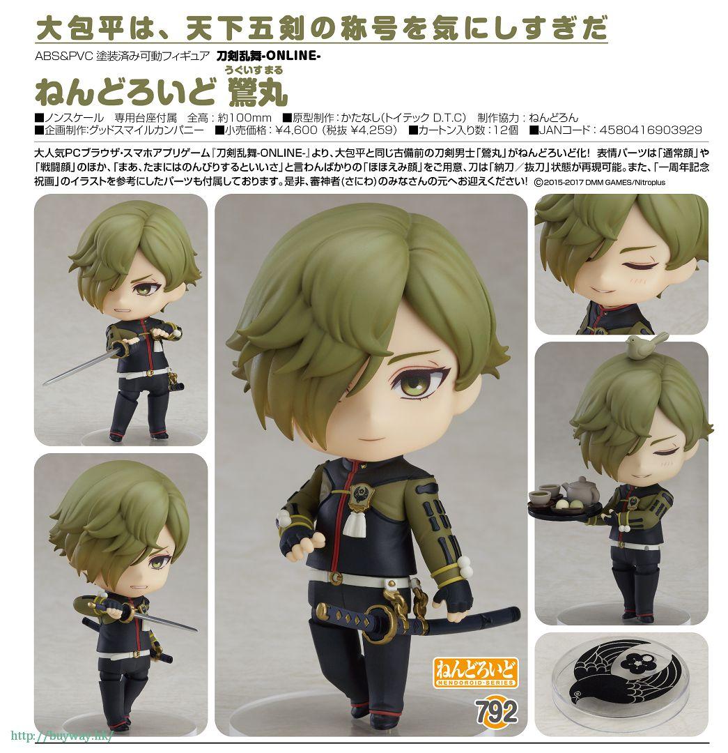 刀劍亂舞-ONLINE- 「鶯丸」Q版 黏土人 Nendoroid Uguisumaru【Touken Ranbu -ONLINE-】
