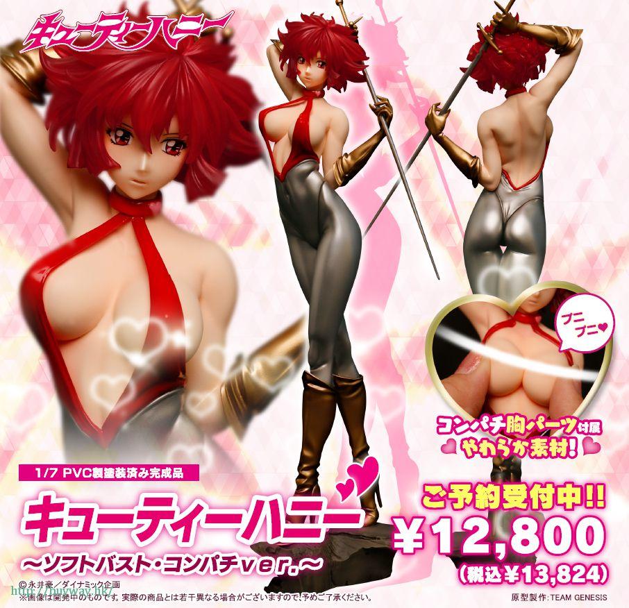 甜心戰士 1/7「甜心戰士」軟胸版 1/7 Cutie Honey -Soft Bust, Compatible Ver.-【Cutie Honey】