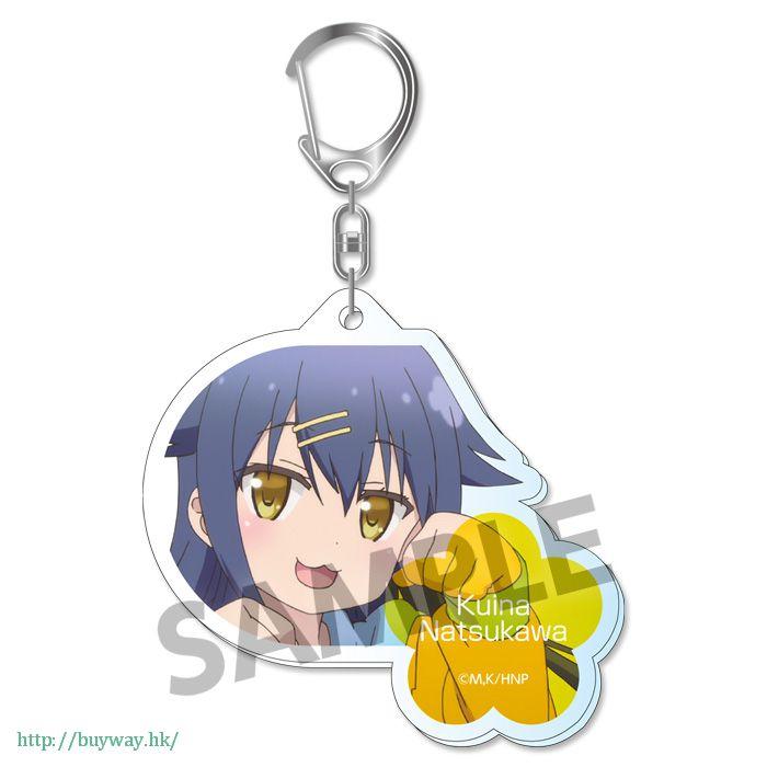 雛子的筆記 「夏川玖井菜」亞克力 匙扣 Acrylic Key Chain Natsugawa Kuina【Hinako Note】