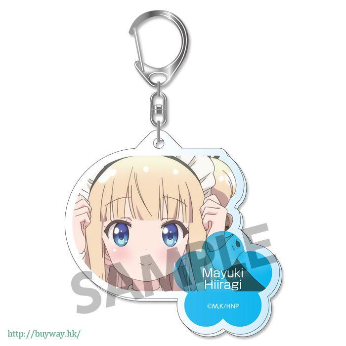 雛子的筆記 「柊真雪」亞克力 匙扣 Acrylic Key Chain Hiiragi Mayuki【Hinako Note】