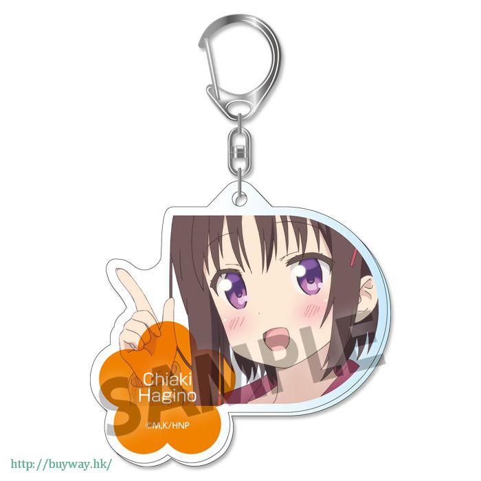 雛子的筆記 「萩野千秋」亞克力 匙扣 Acrylic Key Chain Hagino Chiaki【Hinako Note】