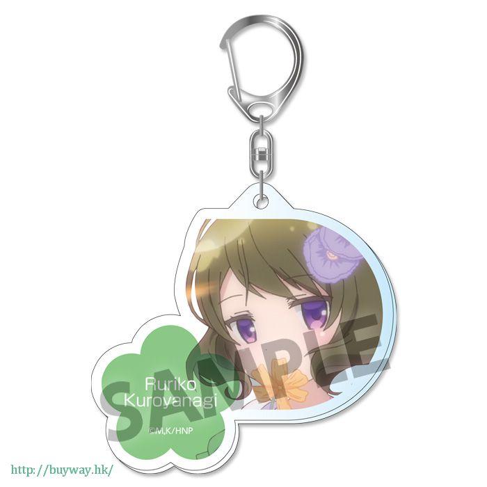 雛子的筆記 「黑柳琉璃子」亞克力 匙扣 Acrylic Key Chain Kuroyanagi Ruriko【Hinako Note】