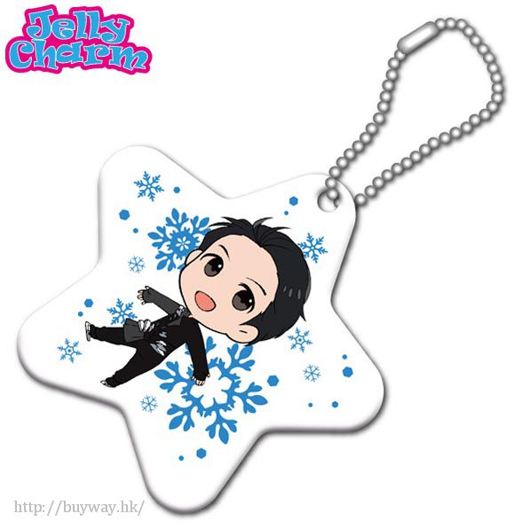 勇利!!! on ICE 「勝生勇利」星星 Jelly 掛飾 Jelly Charm Katsuki Yuri【Yuri on Ice】