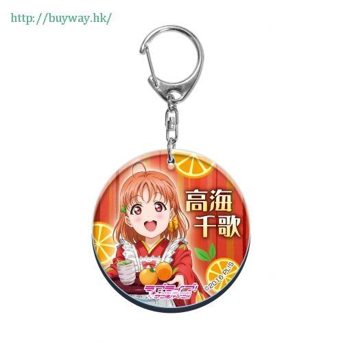 LoveLive! Sunshine!! 「高海千歌」亞克力匙扣 大正浪漫 ver. Acrylic Key Chain Taisho Romantic Ver. Chika Takami【Love Live! Sunshine!!】