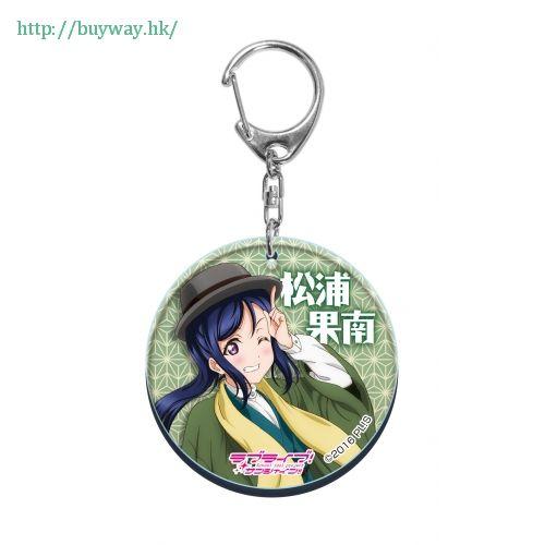 LoveLive! Sunshine!! 「松浦果南」亞克力匙扣 大正浪漫 ver. Acrylic Key Chain Taisho Romantic Ver. Kanan Matsuura【Love Live! Sunshine!!】