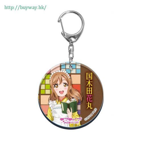 LoveLive! Sunshine!! 「國木田花丸」亞克力匙扣 大正浪漫 ver. Acrylic Key Chain Taisho Romantic Ver. Hanamaru Kunikida【Love Live! Sunshine!!】