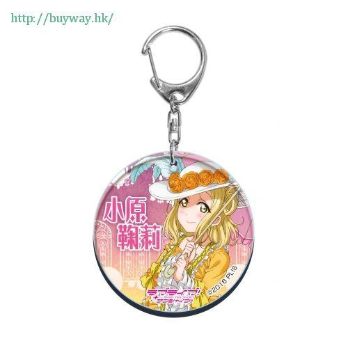 LoveLive! Sunshine!! 「小原鞠莉」亞克力匙扣 大正浪漫 ver. Acrylic Key Chain Taisho Romantic Ver. Mari Ohara【Love Live! Sunshine!!】