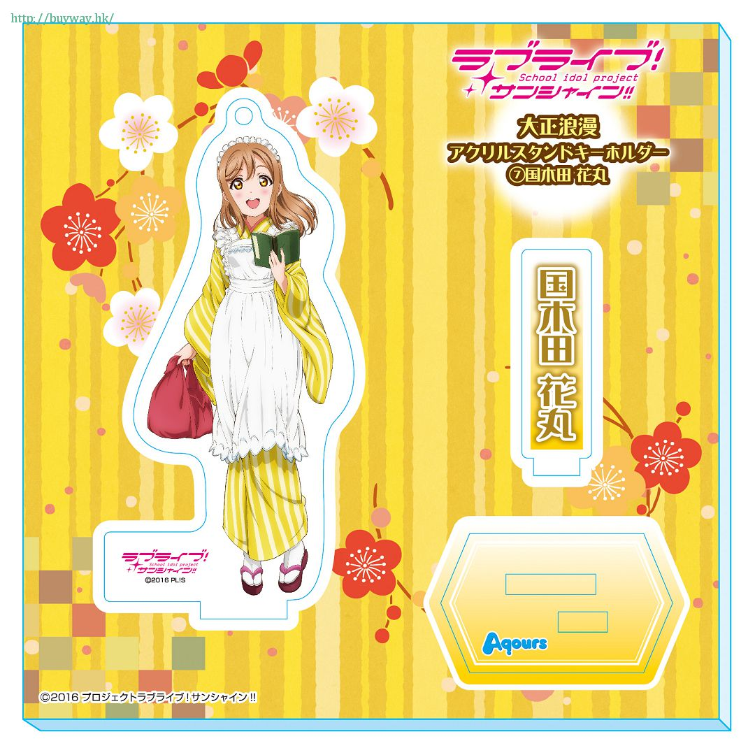 LoveLive! Sunshine!! 「國木田花丸」亞克力企牌 大正浪漫 ver. Taisho Romantic Acrylic Stand Key Chain 7 Kunikida Hanamaru (10 Pieces)【Love Live! Sunshine!!】