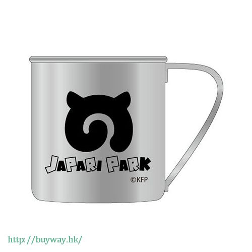 動物朋友 「Japari Park」不銹鋼杯子 Stainless Steel Mug Japari Park【Kemono Friends】