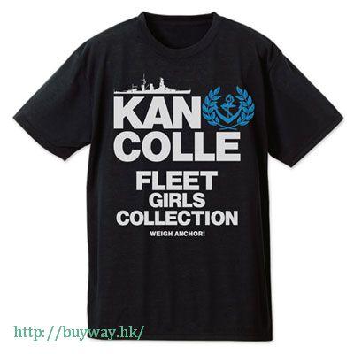 艦隊 Collection -艦Colle- (加大)「提督專用」黑色 T-Shirt Teitoku Senyou Dry T-Shirt / BLACK-XL【Kantai Collection -KanColle-】