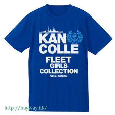 艦隊 Collection -艦Colle- (加大)「提督專用」鈷藍色 T-Shirt Teitoku Senyou Dry T-Shirt / COBALT BLUE-XL【Kantai Collection -KanColle-】