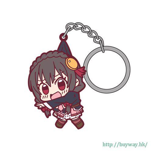 為美好的世界獻上祝福! 「芸芸」吊起匙扣 Pinched Keychain: Yunyun【KonoSuba: God's Blessing on This Wonderful World!】