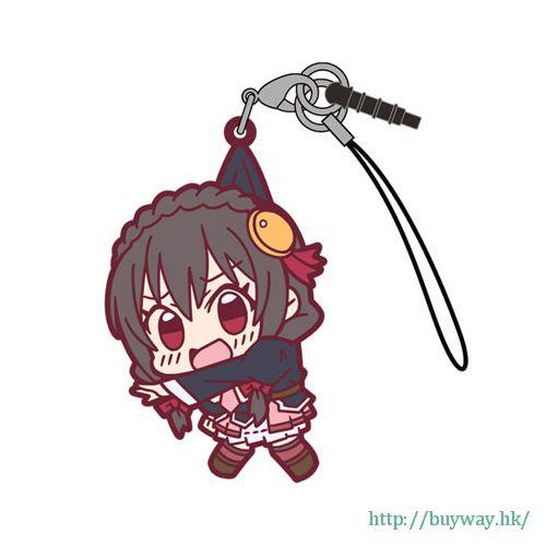 為美好的世界獻上祝福! 「芸芸」吊起掛飾 Pinched Strap: Yunyun【KonoSuba: God's Blessing on This Wonderful World!】