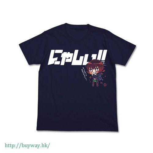 艦隊 Collection -艦Colle- (加大)「睦月」深藍色 T-Shirt Mutsuki Nyashii T-Shirt / NAVY-XL【Kantai Collection -KanColle-】
