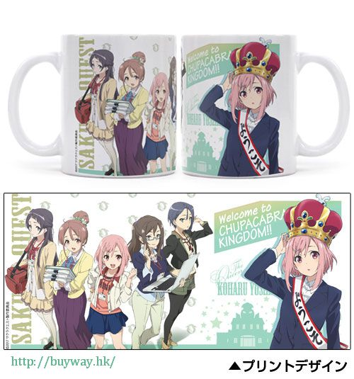櫻花任務 全彩杯子 Full Color Mug Youkoso Chupacabra Oukoku【Sakura Quest】