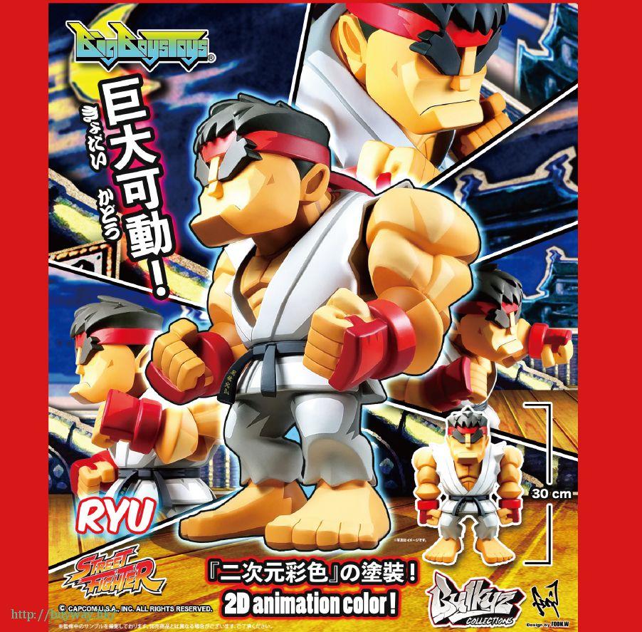 街頭霸王 「隆」可動 RYU【Street Fighter】