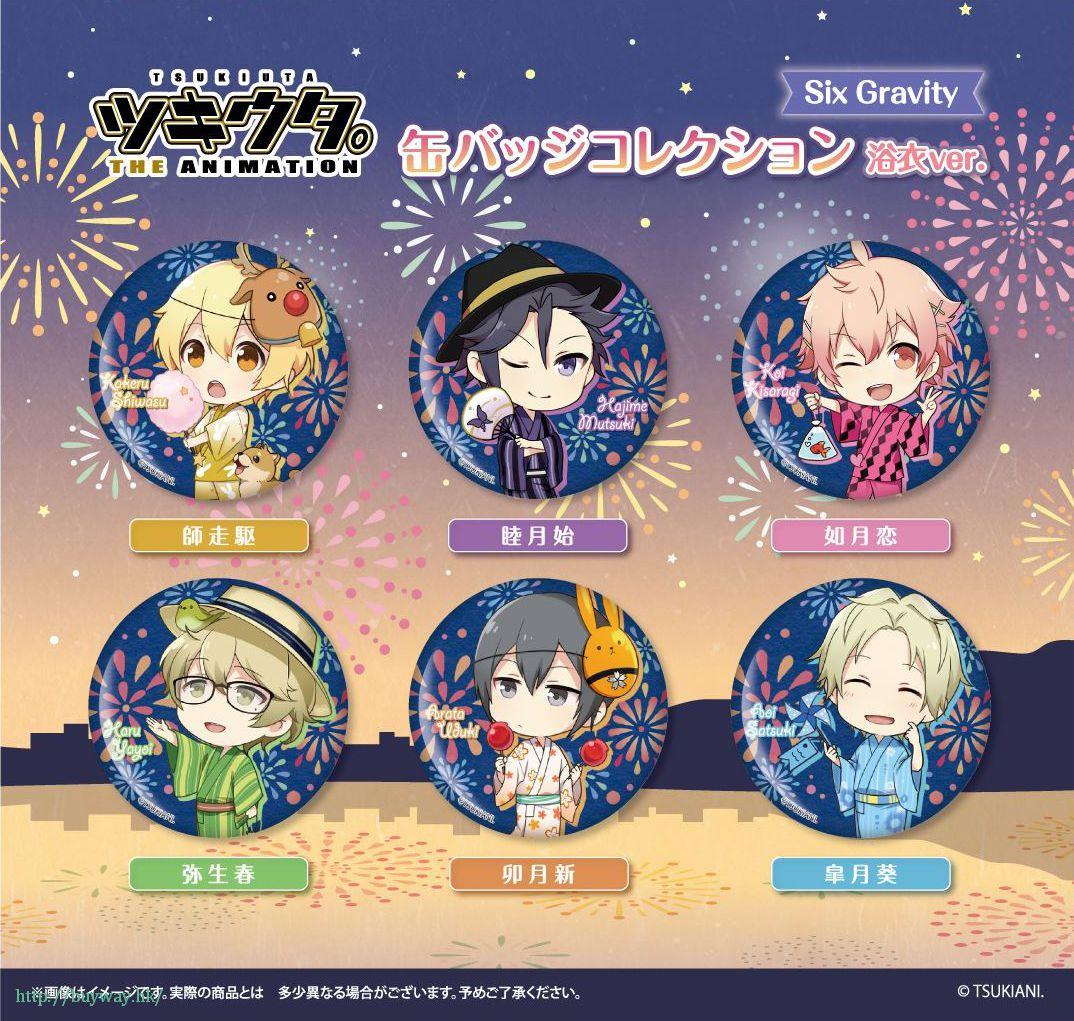 月歌。 「Six Gravity」浴衣 ver. 收藏徽章 (6 個入) Chara Forme Can Badge Collection Yukata Ver. Six Gravity (6 Pieces)【Tsukiuta.】
