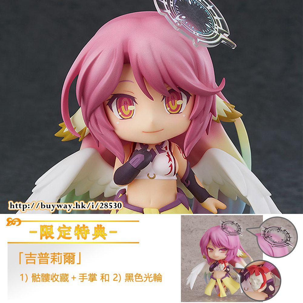 遊戲人生 「吉普莉爾」Q版 黏土人 (限定特典︰骷髏收藏+手掌 和 黑色光輪) Nendoroid Jibril ONLINESHOP Limited【No Game No Life】