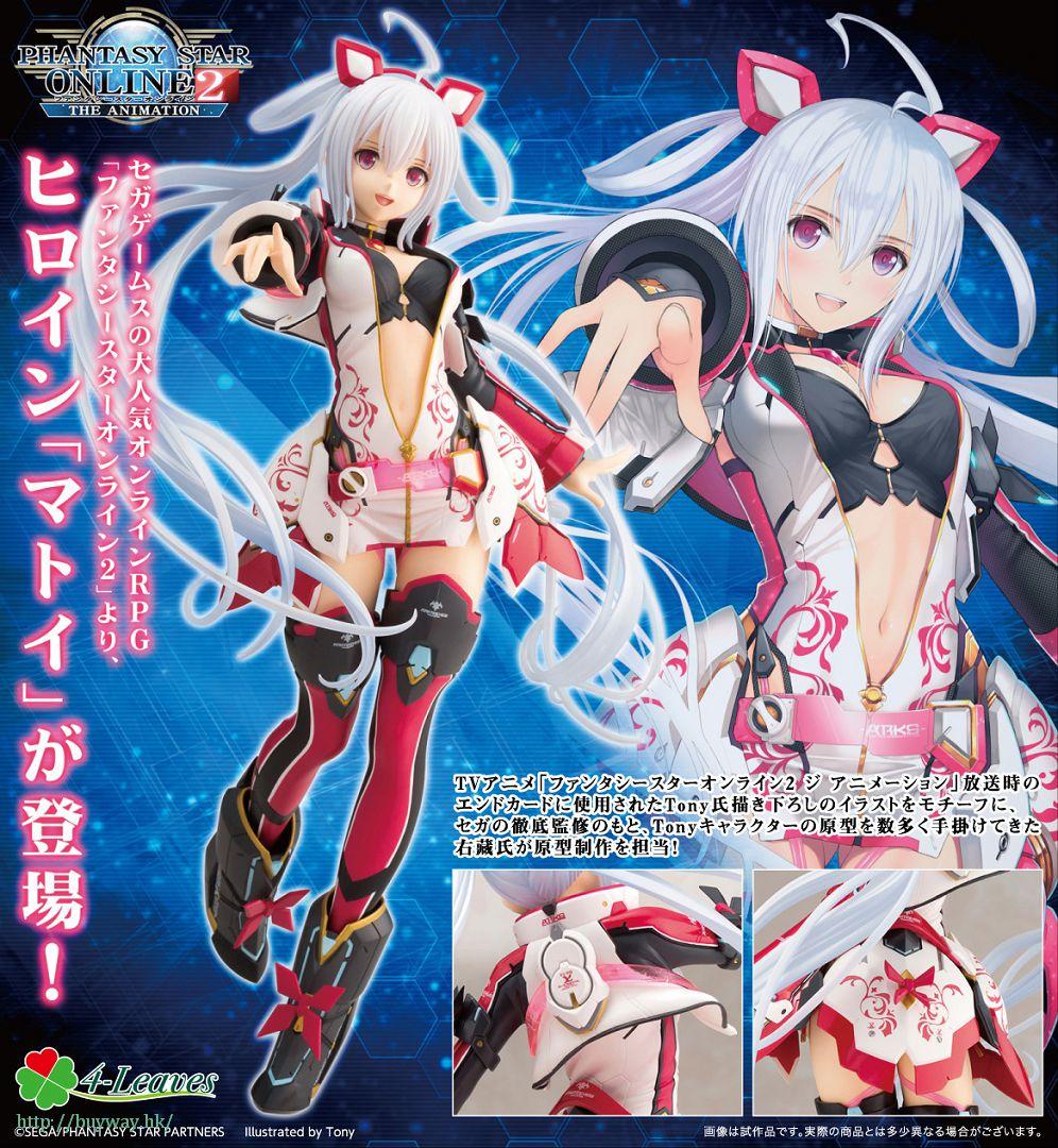 夢幻之星 Online 2 1/6「瑪特伊」-Tony Ver.- 1/6 Matoi -Tony Ver.-【Phantasy Star Online 2】