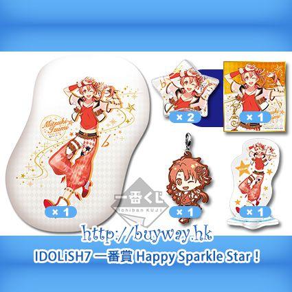 IDOLiSH7 「和泉三月」一番賞 Happy Sparkle Star! A + D + N + O × 2 + P 賞 (1 set 6 件) Kuji Happy Sparkle Star! Pirze A + D + N + O × 2 + P Izumi Mitsuki【IDOLiSH7】