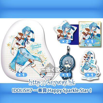 IDOLiSH7 「四葉環」一番賞 Happy Sparkle Star! A + E + N + O × 2 + P 賞 (1 set 6 件) Kuji Happy Sparkle Star! Pirze A + E + N + O × 2 + P Yotsuba Tamaki 【IDOLiSH7】