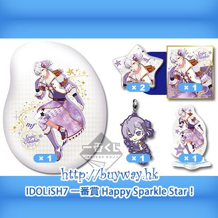 IDOLiSH7 「逢坂壯五」一番賞 Happy Sparkle Star! A + F + N + O × 2 + P 賞 (1 set 6 件) Kuji Happy Sparkle Star! Pirze A + F + N + O × 2 + P Sogo Biyori【IDOLiSH7】