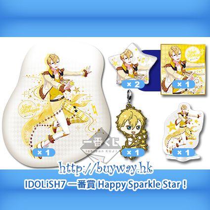 IDOLiSH7 「六弥ナギ」一番賞 Happy Sparkle Star! A + G + N + O × 2 + P 賞 (1 set 6 件) Kuji Happy Sparkle Star! Pirze A + G + N + O × 2 + P Nagi Biyori【IDOLiSH7】