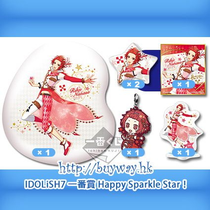 IDOLiSH7 「七瀨陸」一番賞 Happy Sparkle Star! A + H + N + O × 2 + P 賞 (1 set 6 件) Kuji Happy Sparkle Star! Pirze A + H + N + O × 2 + P Nanase Riku【IDOLiSH7】