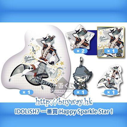IDOLiSH7 「八乙女樂」一番賞 Happy Sparkle Star! A + I + N + O × 2 + P 賞 (1 set 6 件) Kuji Happy Sparkle Star! Pirze A + I + N + O × 2 + P Yaotome Gaku【IDOLiSH7】