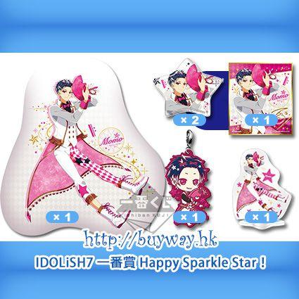 IDOLiSH7 「百」一番賞 Happy Sparkle Star! A + L + N + O × 2 + P 賞 (1 set 6 件) Kuji Happy Sparkle Star! Pirze A + L + N + O × 2 + P Momo【IDOLiSH7】